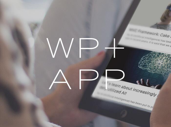 WP+APP