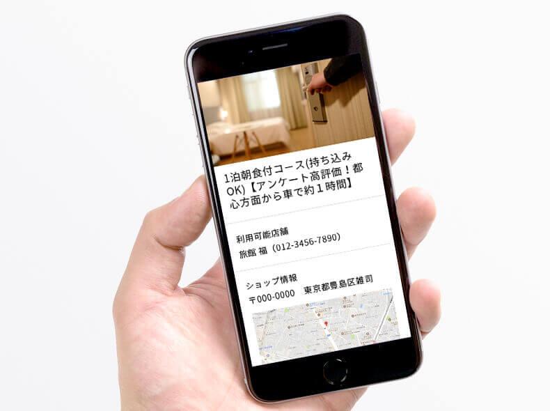 多言語対応・クーポン発行デジタルサイネージ
