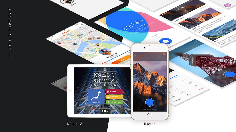 スマートスピーカーアプリ